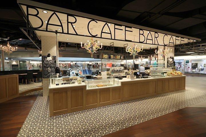 Gesamtansicht Bar